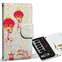 スマコレ ploom TECH プルームテック 専用 レザーケース 手帳型 タバコ ケース カバー 合皮 ケース カバー 収納 プルームケース デザイン 革 フラワー ラブリー 和風 和柄 ピンク 005667