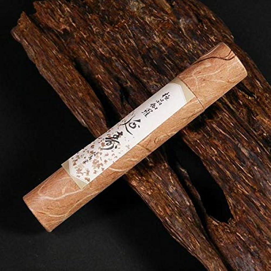 浴室平らにするルール誠寿堂のお香 極品伽羅延寿 印籠タイプ 15本入