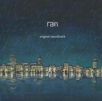 rain オリジナルサウンドトラック