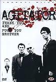 Agitator [Italian Edition]