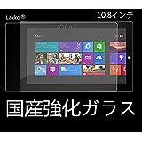 Lakko MicroSoft タブレット Surface Pro 3 強化ガラスフィルム 10.8インチ 9H 飛散防止 高透過率 撥油性 耐指紋 硝子 Y!mobile ワイモバイル サーフェス プロ3 液晶保護フィルム 日本板硝子社国産ガラス採用