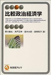 Amazon.co.jp: 新川 敏光:作品一...