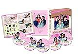 彼女の神話 DVD-BOX1[DVD]