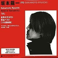 Us【CD】 [並行輸入品]
