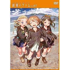『ラストエグザイル-銀翼のファム-』 DVD No.07(最終巻)