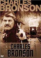 チャールズ・ブロンソン DVDコレクションBOX