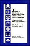 Japanese History and Culture from Ancient to Modern Times: Seven Basic Bibliographies