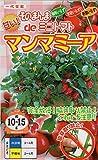 【種子】 そのまんまdeミニトマト マンマミーア ナント種苗のタネ