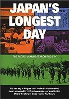 英文版 日本のいちばん長い日 - Japan's Longest Day
