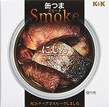 K&K 缶つまスモーク にしん 50g