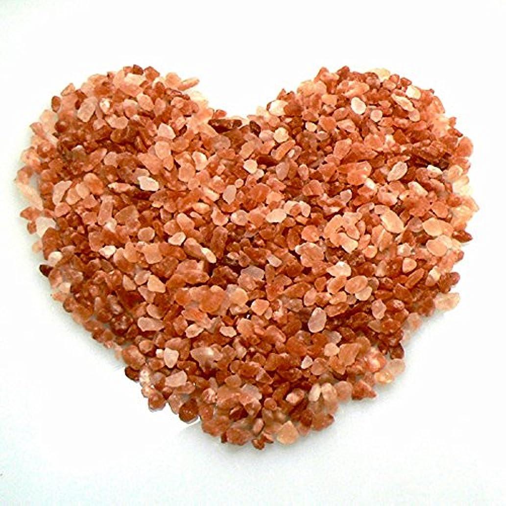 熱狂的な硬さ左ヒマラヤ岩塩 ピンクソルト 入浴用 バスソルト(小粒)2kg ピンク岩塩