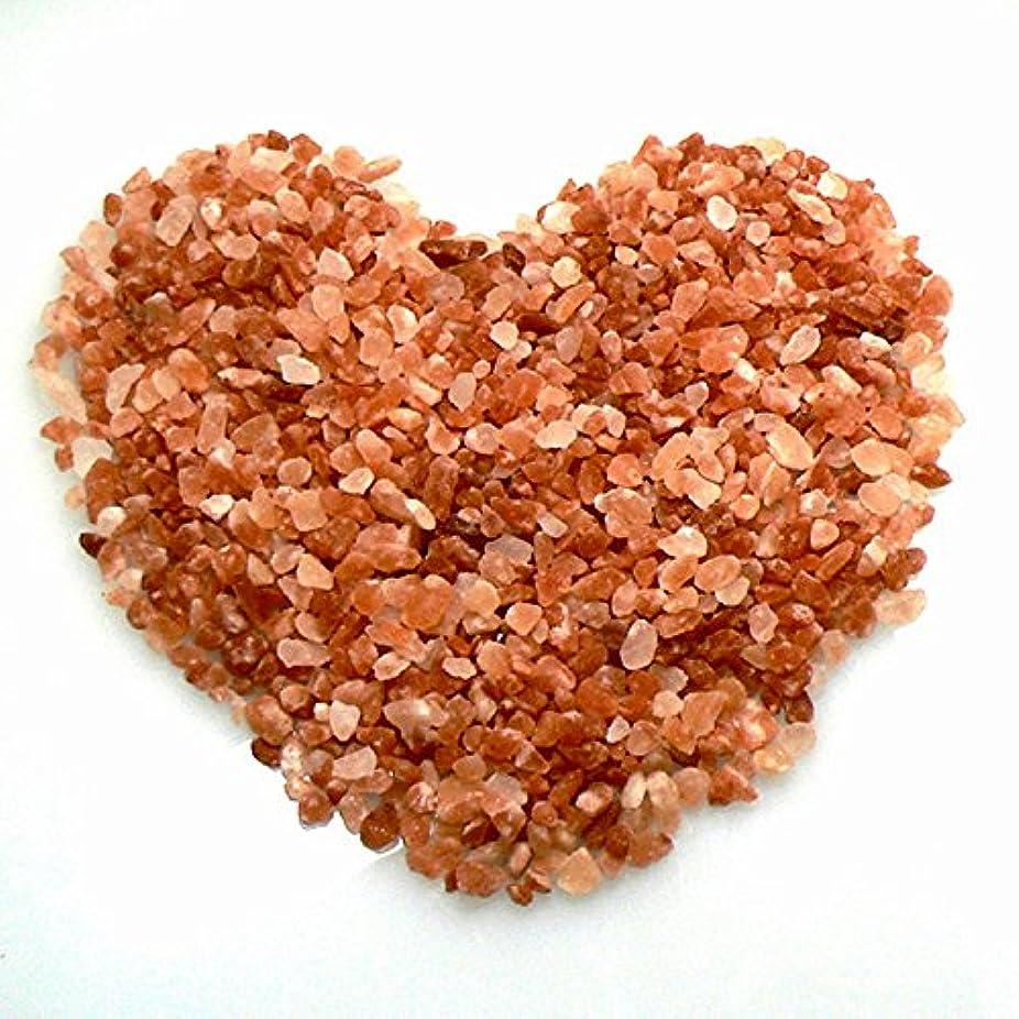シーズン許可する不潔ヒマラヤ岩塩 ピンクソルト 入浴用 バスソルト(小粒)2kg ピンク岩塩