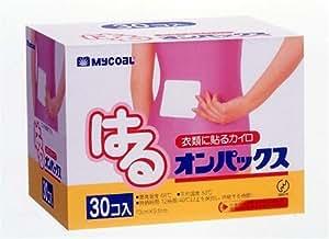 はるオンパックス 貼るカイロ 30コ入 箱【日本製】