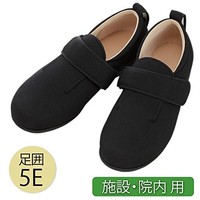 7035 ダブルマジックIII 5E 黒(Sサイズ)
