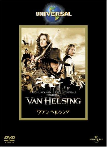 ヴァン・ヘルシング [DVD]の詳細を見る