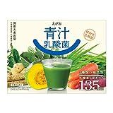 えがおの青汁乳酸菌 【1箱】15袋入り(3.65g×15袋) 国産 大麦若葉 乳酸菌 使用