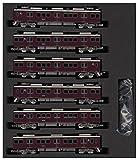 Nゲージ 4268 阪急6000系 今津北線 6両編成セット (動力付き) (塗装済完成品)