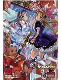 ジーククローネ スリーブコレクション 聖戦ケルベロスC ラブリー☆パラディン (¥ 600)