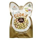 ヘルシーアニマルズ (HEALTHY ANIMALS) 北海道 プレミアムベジタブルクッキー 無添加  酵素配合 30g
