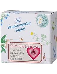 ホメオパシージャパンレメディー インナーチャイルドセット
