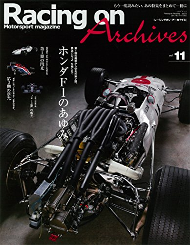Racing on Archives Vol.11 (レーシングオンアーカイブス)の詳細を見る
