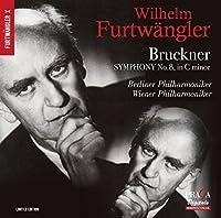Bruckner: Symphony No 8