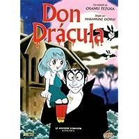 ドン・ドラキュラ コンプリート DVD-BOX (全8話, 196分) 手塚治虫 アニメ