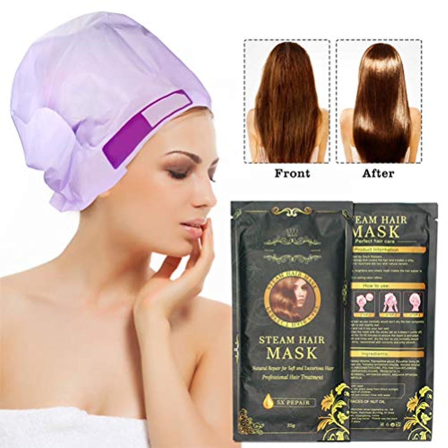 非効率的な悪化させるフリルsupbel シャワーキャップ ヘアマスク オイスターソース ヘアキャップ 熱を保温 つや髪 美髪 使い捨て 浸透を促進 防水 美容室 エステサロン ロングヘア対応 切れ毛 保湿