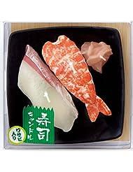 寿司キャンドル B(エビ?ハマチ) サビ入
