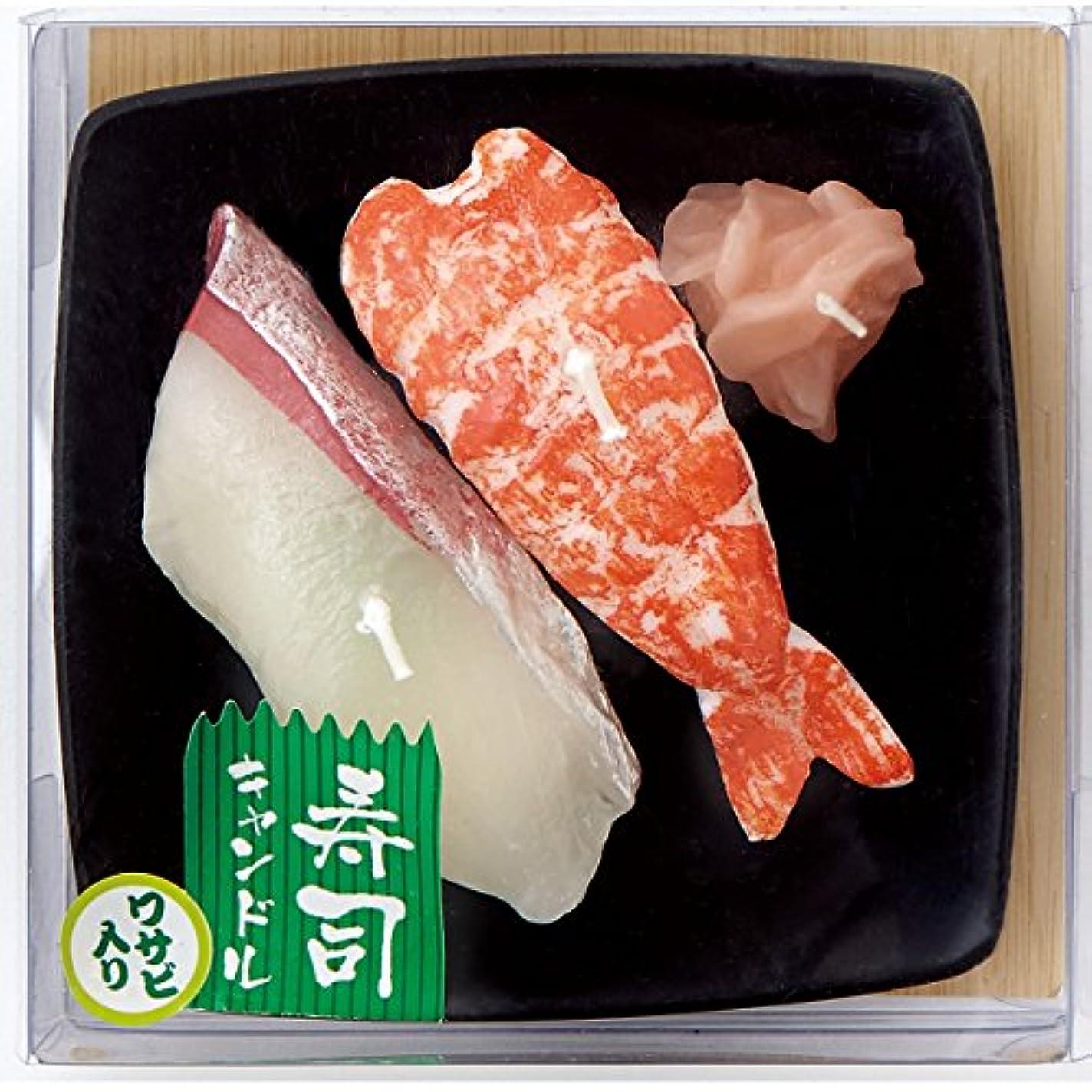 満足六膜寿司キャンドル B(エビ?ハマチ) サビ入