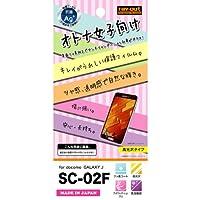 レイ・アウト GALAXY J SC-02F フィルム オトナ女子向け保護フィルム RT-SC02FF/E1
