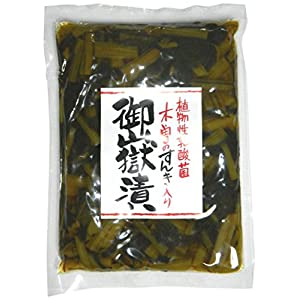 植物性乳酸菌 木曾のすんき入り(御嶽漬)(240g)