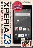 ゼロからはじめる ドコモ Xperia Z3 SO-01G スマートガイド