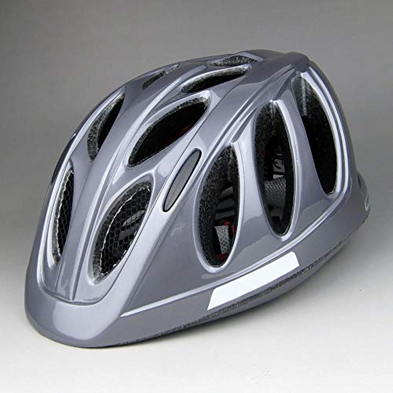 忌み嫌うテレビを見る確立しますZXF ロードマウンテンバイクサイクリングヘルメット一体成形大型ライトローラースケートヘルメット男性と女性調節可能なヘッド円周 安全 (色 : Gray)