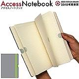 アクセスノートブック グレー Access Notebook Gray 手帳 グッドデザイン賞受賞