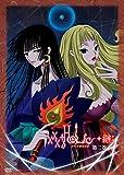 「xxxHOLiC◆継」DVD第二巻[DVD]