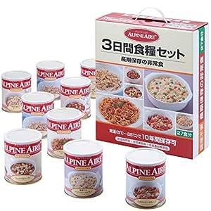 【10年長期保存】アルパインエア 3日間食料セット (非常食 10年保存 27食)