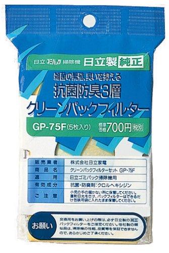 日立 掃除機 紙パック クリーンパックフィルター GP-75F