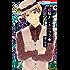 嘘解きレトリック 4 (花とゆめコミックス)