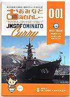 おおみなと海自カレー O-01 200g【護衛艦 ゆうだち 認定レシピ】