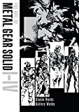 The Art of Metal Gear Solid I-IV(書籍/雑誌)