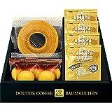 (Cafe Etoile) ドトールコーヒー&バウムクーヘンセット (700-5535r)