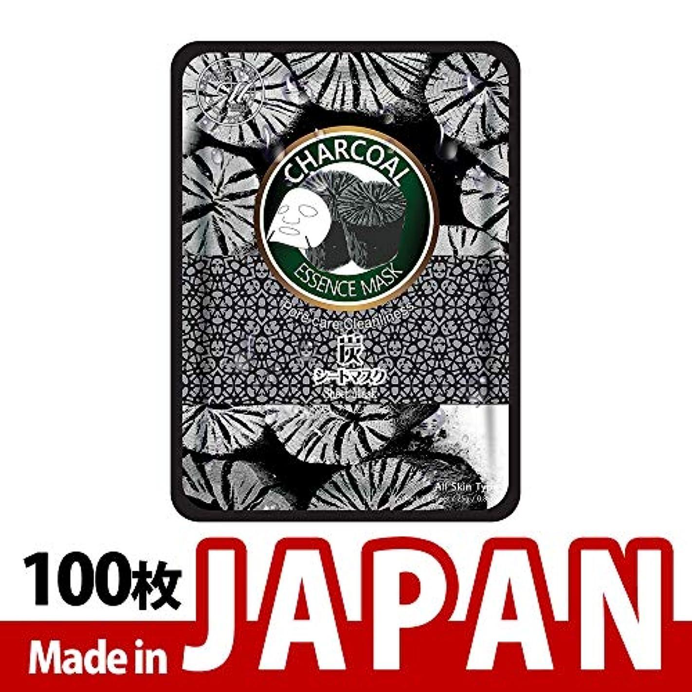 言うカレッジ悲しみ【MT612-A-8】MITOMO日本製シートマスク/10枚入り/100枚/美容液/マスクパック/送料無料