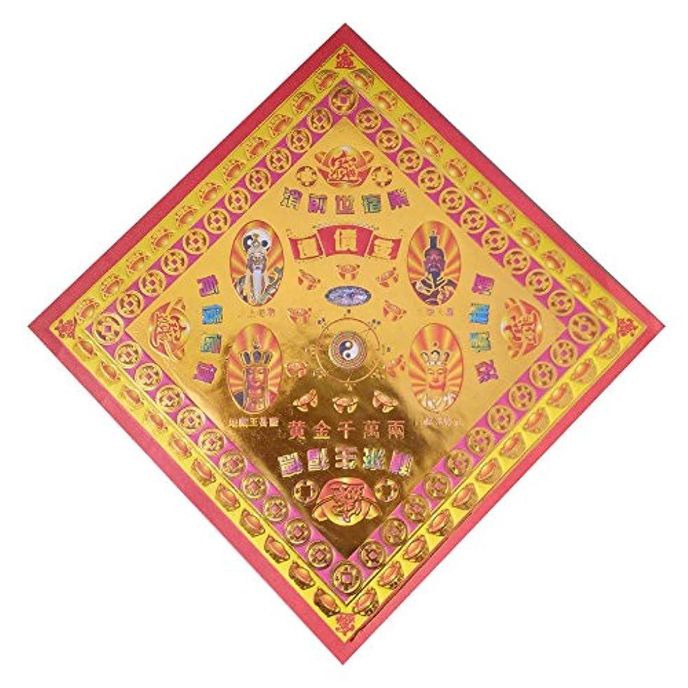 ことわざ調停者パーティションzeestar 40個Incense用紙/Joss Paper Money/Joss用紙yellow-goldの祖先Praying 7.67インチx 7.67インチ – huanzhaijin