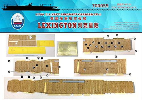 1/700 米海軍空母 レキシントン 1942用木製甲板
