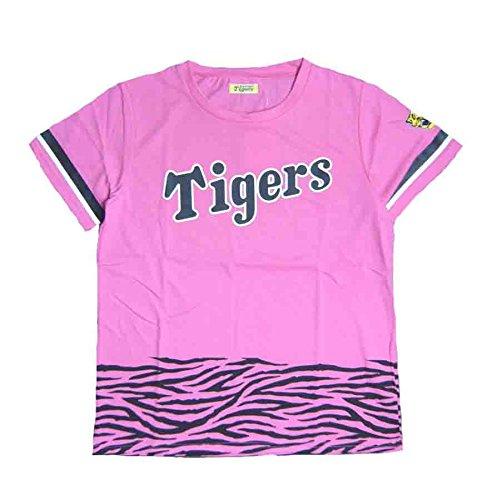阪神タイガース Tシャツ レディス 応援グッズ GJS1303 (ピンク, L)