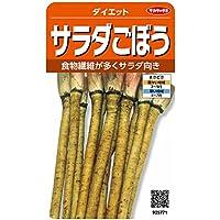 サカタのタネ 実咲野菜5771 サラダごぼう ダイエット 00925771