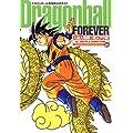 ドラゴンボール完全版公式ガイド Dragonball FOREVER 人造人間編~魔人ブウ編 (ジャンプコミックス)