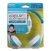 音が大きくなりすぎない子供用ヘッドフォン。 ELPA(エルパ) こども専用ヘッドホン ブルー RD-KH100(BL) 〈簡易梱包
