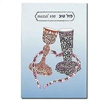 セットof 12封筒、結婚式結婚グリーティングカードとハートデザイン